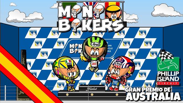 MiniBikers – 2016 Australian GP | MiniDrivers - MiniBikers - MinEDrivers